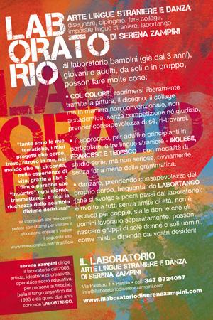 il laboratorio estate 2012